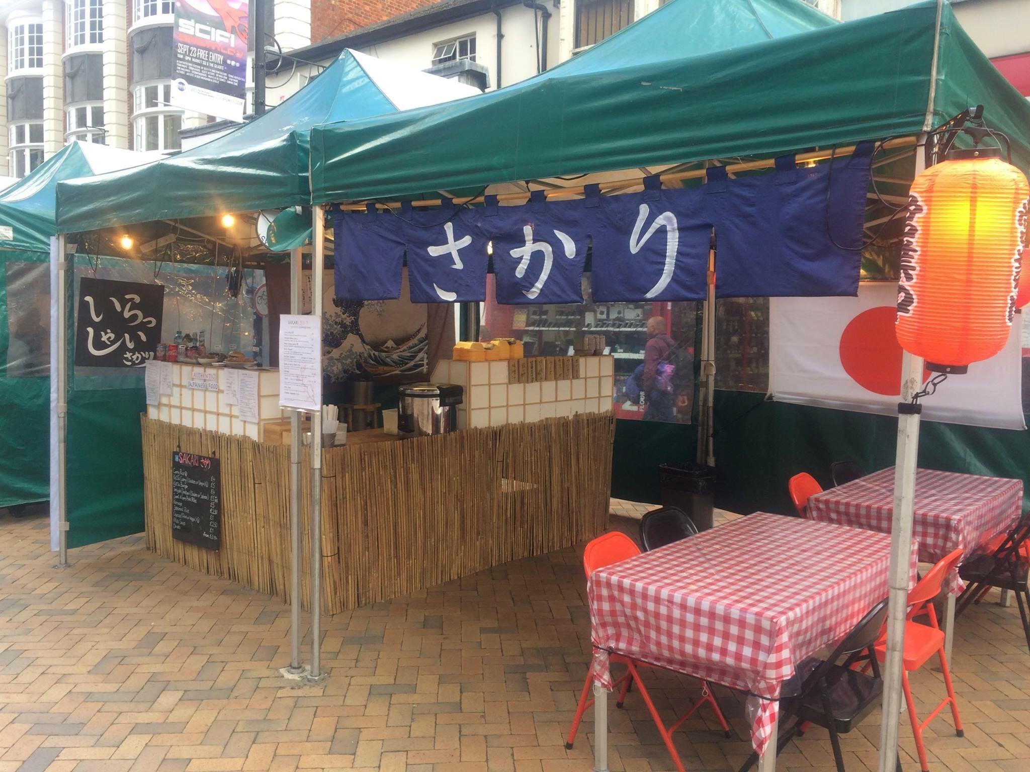 sakari Japanese food stall bromely