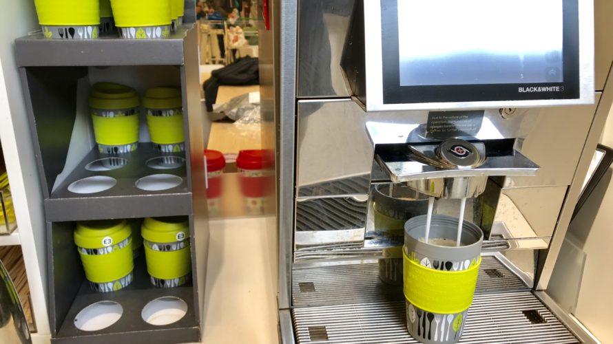 イギリスのスーパーで貰える無料コーヒー、紙コップ提供を廃止してた。