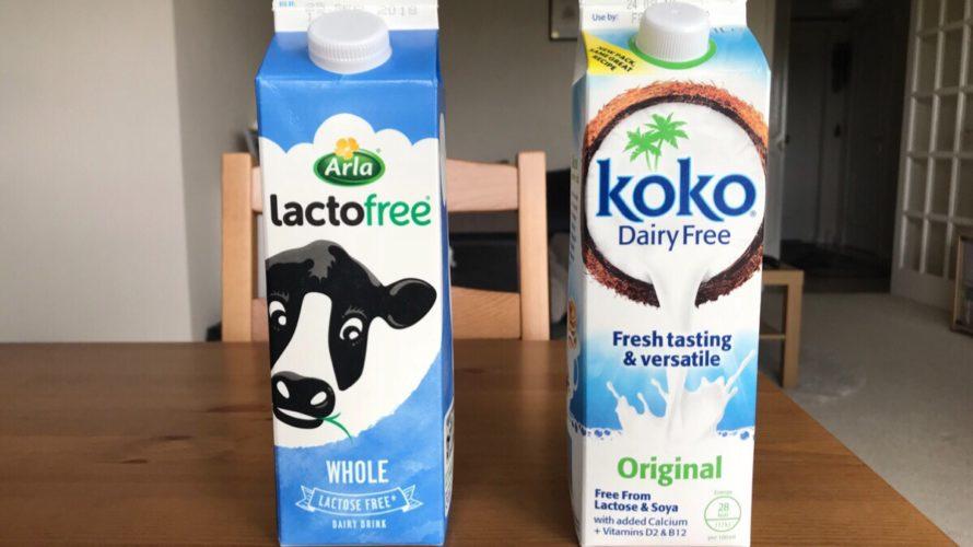牛乳に弱い方、イギリスだとお腹痛くなりません。