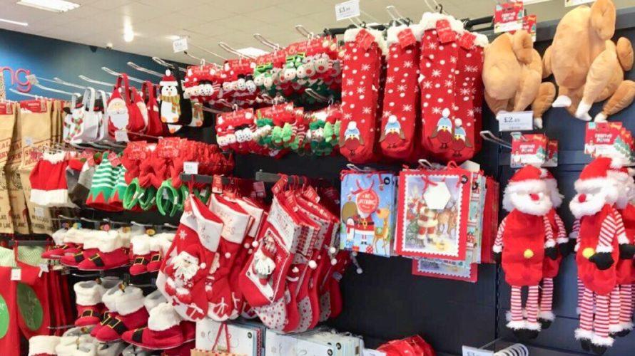 今年もイギリスにこの時期がやってきました。そう、クリスマスです…9月だけどね。