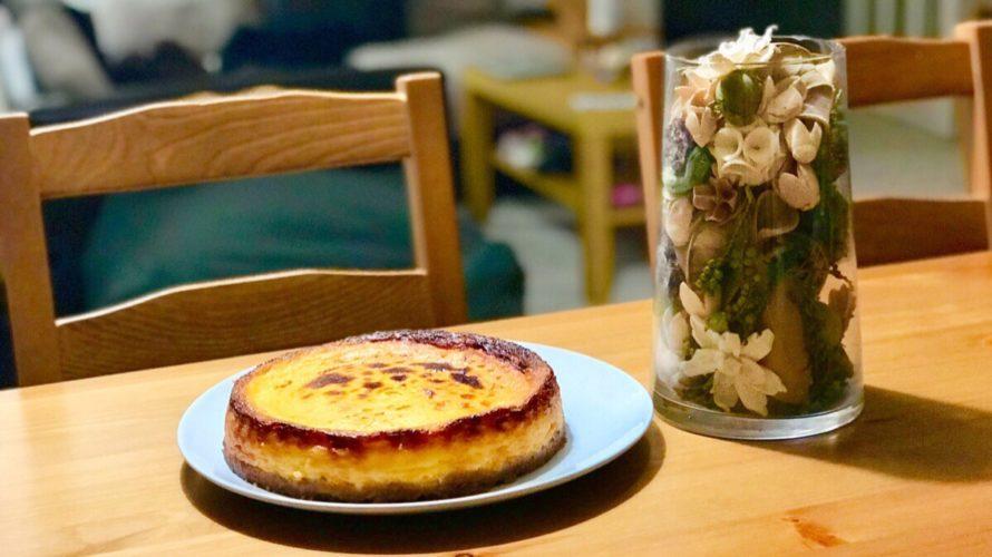 秋到来!イギリスの旬野菜でチーズケーキを一緒に焼いたよ。