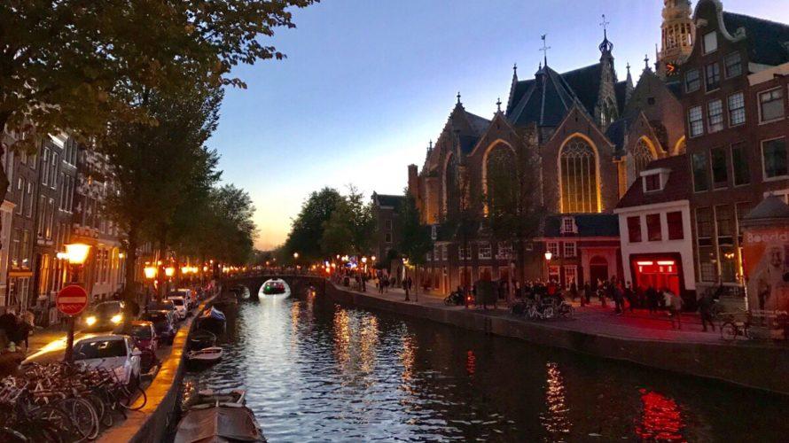 オランダへプチ旅行 ✈️ 初日からトラブル発生、ネットが繋がらないよ…