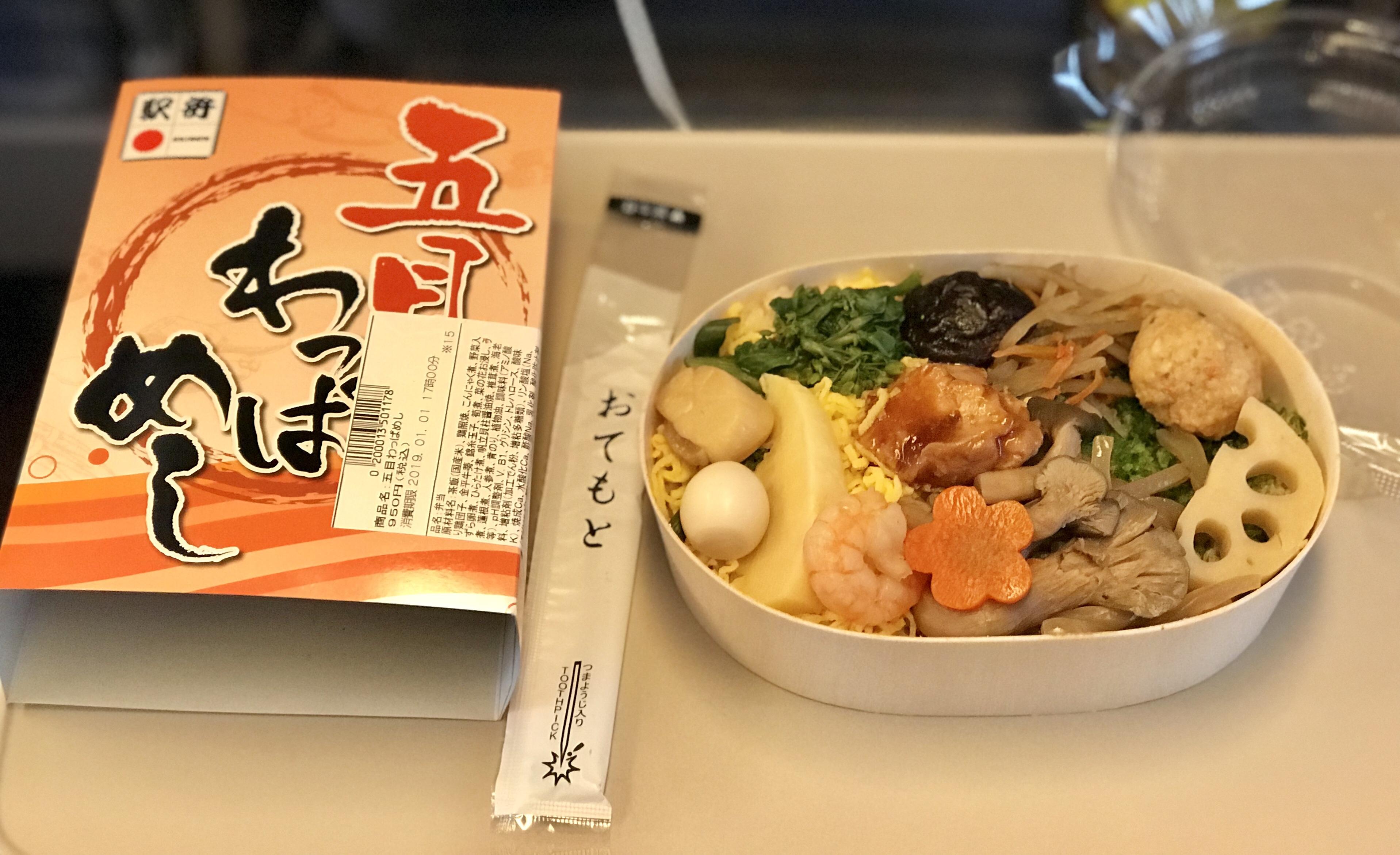 駅弁 新年 正月 東北新幹線