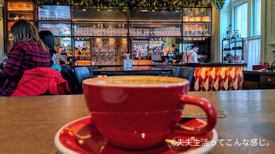 ロンドン・リバプールストリート駅で時間を潰すカフェはここ!Rake's Cafe Bar