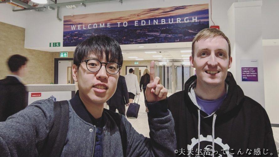 【ゆる日記】スコットランドに来ております :)